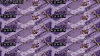 【城プロRE】武神 福島正則の加速について