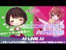 【ASMR特番】利香×伊ヶ崎綾香のバイノーラル配信【耳舐め/耳かきetc】