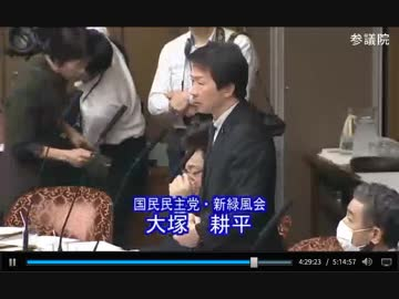 Kohei Otsuka pointed out the presence of male male line with deep blood from the Crown Prince.