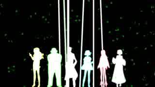 【ケムリクサ】ケムリクサEDのシュタイン