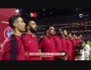 CロナウドW杯以来の代表復帰《EURO2020》 【予選:グループB】 [第1節] ポルトガル vs ウクライナ(2019年3月22日)