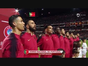 CロナウドW杯以来の代表復帰《EURO2020》 【GS:グループB】 [第1節] ポルトガル vs ウクライナ(2019年3月22日)