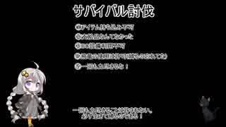 【MHW】猫と少女のサバイバル食材調達(ネルギガンテ編)[ゆっくり&VOICEROID実況]