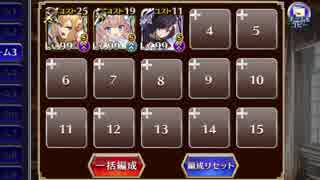 【アイギス】シナトと弐撃決殺の練習