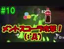 【夫実況!?】冒険しながら西島秀俊制作!【ポータルナイツ】part10