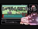 【実況】ポケットモンスター ヒンバス縛り;violetの鱗(いろくず)一章ーPART2