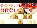 【将棋ウォーズ】初段になるまで熱くなる!Part35【ゆっくり実況】