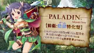 『世界樹の迷宮X(クロス)』 アイドル紹介