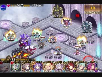 Giant Soldiers' Thunderous Earthquakes (轟きし巨兵の地響き) 500 kill with Itsuki  VS golem