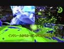 ウデマエX()なパブロ君のガチン〇ポコバトル【Part1】