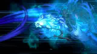 【Fate/Grand Order】 吼えろ、生きろ、噛