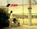 2003年 SSK野球用品CM 「野球の音楽」