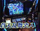 TAI×MAN #131【無料サンプル】