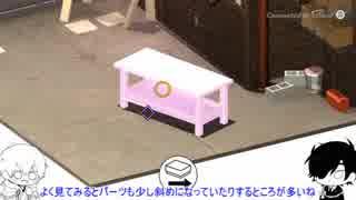 【刀剣乱舞】続・家具の受取りを伊達太刀