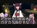 【ダークソウルR】アストラのゆかりさん、最下層を行く【ボイロ実況6】