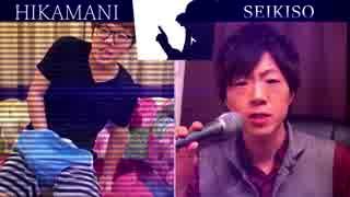 hikamani vs seikiso {---} VPS B A!!