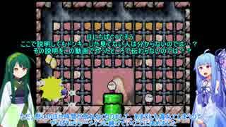 【VOICEROID実況】ずん子さんの絶食ヨッシーアイランド part15【ヨッシーアイランド】