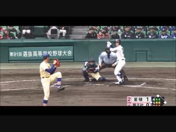 【2019選抜】1回戦_奥川投手全投球【高校野球】