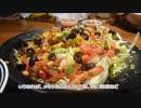 アメリカの食卓734 Moe'sを食す!