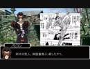 初心者たちが挑むシノビガミ【鬼の思惑】part3