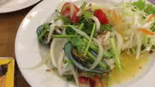 シーフード、ヤム(海鮮サラダ)二種類