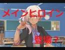 【青春+バカゲー!?】The 告白!!:リオちゃんが可愛いんじゃあ…【Part2】