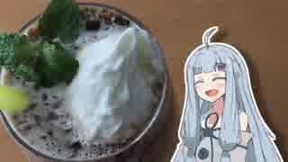 ド〇リッチ風ゼリーミルク【VOICEROIDキッチン】