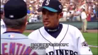 【MLB】2001年イチロー初のオールスター出場(日本語字幕付き)