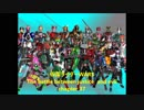 フィギュアーツシアターMasked Rider WARS 第37章