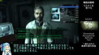【Fallout3】RTA(Glitchless, Any%)56分
