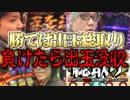 【総取り】新企画で奇跡が起きた結果【SEVEN'S TV #181】