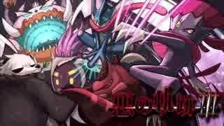 【ポケモンUSM】悪の軌跡Ⅲ~叛逆のリリス~【悪統一】part1