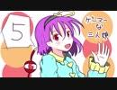 【手書き】ゲーマーな三人娘5【東方】