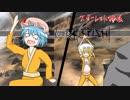 Kenshi実況 奴隷Kenshiスカーレット姉妹 05 [ゆっくり実況]