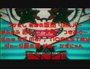 【2018年年間】歌ってみたノンストップメドレー【平成最後の】