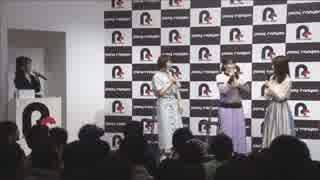 【AnimeJapan 2019】五等分の花嫁 スペシャルステージ2019年3月24日