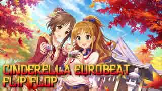 Flip Flop(nmk Eurobeat mix)