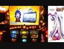 【パチスロ】 マジカルハロウィン5 第三期 設定4 part.1