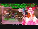 【ゆっくり動画】生存報告+NFS動画【NFS PAYBACK】