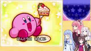 【VOICEROID実況】ケーキを探して冒険する