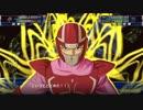 【スパロボT】 ビアレス武装集 戦闘シーン 【スーパーロボット大戦T】