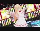 【東方MMD】極楽浄土【ちゅばき式リリーホワイト】