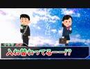 【クトゥルフTRPGリプレイ】婆と娘と時々ヒマワリ【ゆっくり】part3