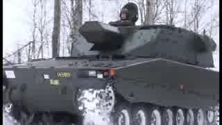 【先進迫撃砲システム】Granatkastarpansarbandvagn 90