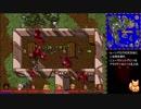 【ウルティマ VII : The Black Gate】を淡々と実況プレイ part48
