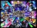 iOS/Android スマホでバトロワ!LEGEND OF HERO(LOH)公式トレーラー