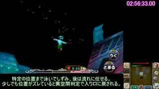 【RTA】 ゼルダの伝説 ムジュラの仮面3D 100% 5:21:34 【Part6】
