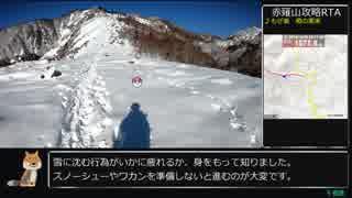 【ゆっくり】ポケモンGO 赤薙山攻略RTA 1