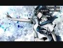 ニコカラ/RESISTANCE/on vocal