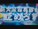 【パチンコ】CR ANOTHER牙狼 炎の刻印 Part.23